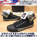 Pyramid UNDERGROUND underground stars in Gay de decorate ◆ punk design bash style sneakers