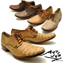 From the leather dress shoes plant race shoes made in Japan ARTIVERY アルティベリー ↓ PRICE DOWN ↓