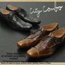 シティコンボ CITY COMBO to dress shoes style is! Wrinkle processing enamel straight tip