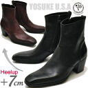 Plant out mens limited model! -Men's leather heel up boots long nose cisertu YOSUKE U.S.A Yosuke boots leather leather Book Award