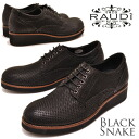 RAUDI Rudi ōtoba roots shoes mens thick bottom lace-up shoes mens dress shoes leather dress shoes business shoes plant Black Black Snake type push snake type press leather