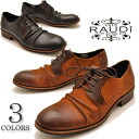 Cool draped leather Oxford Shoes leather plain toe shoes lace shoes dress shoes mens RAUDI Rudi * orders after 2-4 days after the delivery to be.