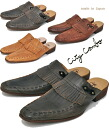 Clog men sabot CITY COMBO city combo of the leather fringe & stitch