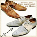 The man understood ★ 58% off sale ★ シティコンボ CITY COMBO play shoes Kore ♪ irregular lace leather shoes
