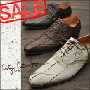 CITY COMBO city combo sharpness is sharpness stylish! Cross line cutting lace shoes * ivory manufacturing finished