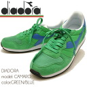 Men's sneakers DIADORA Deirdre CAMARO Camaro GREEN/BLUE green blue color No. 5742 * orders after 2-4 days after the delivery of the will. Mens sneaker suede leather