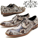 RAUDI Rudi ōtoba roots shoes mens snake embossed planet lace-up shoes leather leather dress shoes men's casual shoes