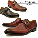 ★ sale ★ mens dress shoes Medallion monk strap Colletti Di ディコレッティ