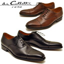 Straight tip in the wing root leather dress shoes Di Colletti di Colletti