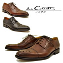 ★ sale ★ mens dress shoes セミグローヴ outside blades racing shoes Medallion Colletti Di ディコレッティ