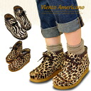 Animal pattern Huracan boots Viento Americano AI Americano ladies boots leather