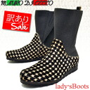 Event point 10 times /Made in Itary Lady's boots middle boots Harako cross-woven lattice MAURO DI CECCO マウロディチェコ lady's boots of the 12th anniversary of \ branch