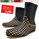 Made in Itary mens boots Middle boots Huracan organiccotton houndstooth check MAURO DI CECCO マウロディ Czech men's boots