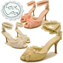Tiered ruffle Sandals romantic Love Love love love