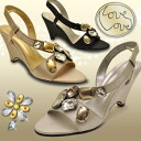 Love Love love love big Bijou looks beautiful! Adult rich congregate wedge sandals