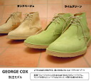 GEORGE COX George Cox trend principle if you must! Volume another note desert boots