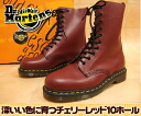 Dr.Martens crowds wear Dr. Martens as deep or grow color ☆ standard 10-hole boots (men's shoes)