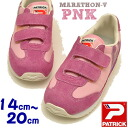 Kids children's sneakers Patrick PATRICK パトリックキッズ MARATHON Marathon Velcro PNK pink kids sneaker «order after 3-5 days after delivery within»