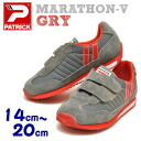 Kids children's sneakers Patrick PATRICK パトリックキッズ MARATHON Marathon Velcro GRY gray kids sneaker