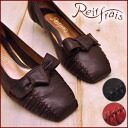 ★ sale ★ soft leather easy-to-wear with Ribbon ヒールモカシン Reirfrais rail fleece ladies pumps leather