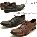 Stylish wooden skeleton draped leather leather wing tip shoes are cool nice ドレカジ! whoop '-de-doo' フープディドゥ mens leather * this product orders after 3-5 days after delivery will