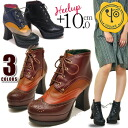 ★ promise arrival report view at special price! Thickness bottom pumps Oxford boots thick bottom lace-YOSUKE U.S.A Yosuke ladies boots