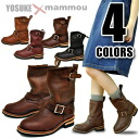 The difference obvious taste out leather! Ladies Engineer Boots leather shorts-length! YOSUKE Yosuke × mommou mammoth limited collaboration * (reserved) October end of book sales what