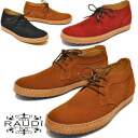 ★ price reduction! Genuine leather mens chukka boots lace-up suede lace shoes short boots RAUDI Rudi MEN's BOOTS LEATHER