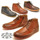 ★ price reduction! Genuine leather mens moccasin boots lace up lace shoes short boots RAUDI Rudi MEN's BOOTS LEATHER