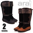 Combi material suede bore casual knee high boots ara ARA Germany born comfort shoes ladies boots
