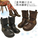 Rubber boots short-length rain boots full-length waterproof shoes rain boots women's shoes store