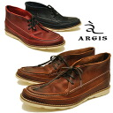Chukka boots men ARGIS Algie's made with one piece of real leather chukka boots leather