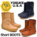 Price reduction! Rainy season against cute waterproofing for boots! put it all-season type ショートブーツペコス boots ladies boots