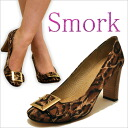 Leopard satin buckle pumps Smork smoked ladies pumps