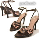 paradais noir パラディノ are pink ハラコレオパード is accent ♪ legs cross strap Sandals ladies sandal leather