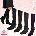 Stretch boots wedge sole POUDLE PUPPET poodle upper ladies boots