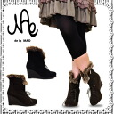 Suede fur lace up wedge boots de la MAO デュラマオ ladies boots