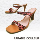 Leopard pattern haracosandalmule PARADIS COULEUR para Dick rules ladies mule sandal leather