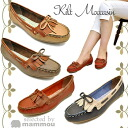 ! Select by mammou フリンジキルト moccasin shoes flat sole ladies loafer