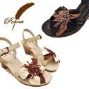 With フラワーコサージュ strap Sandals Penna Penna sale ladies sandal leather