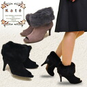 Fluffy's ラビットファーカバー with leather suede オープントゥブーティ KATE Kate ladies boots bootee leather