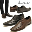whoop '-de-doo' フープディドゥ leather swirl line moccasin shoes dress shoes スクエアトゥカジュアル shoes * click here for product return exchange free products!