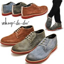 whoop '-de-doo ' フープディドゥ leather boots スエードチャッカー low-cut men's casual shoes whoop ' EE ' Hooper mens leather boots