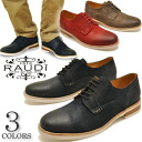 ≪White bottom ♪ real leather suede white sole plane toe race shoes men casual shoes race up shoes red navy dark-blue gray gentleman shoes men shoes RAUDI bamboo pipe-stem day of the 30% OFF ≫ popularity