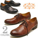 Leather plain toe lace shoes mens business shoes dress shoes round toe RAUDI Rudi * orders after 2-4 days after the delivery to be.