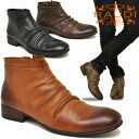Leather draped short boots men's サイドジップ spring and summer boots RAUDI Rudi * your order after 2-4 days after the delivery within.