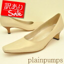 mammou select lady's leather pumps which is easy to wear coordinates support / Lady's pumps low heel 5cm pumps insole in \ midsummer