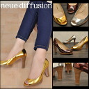 It is the high-heeled shoes pumps neue diffusion noy Eddie fusion of the in storm to an open toe