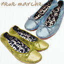 Speaking of flat shoes, ballet shoes neue marche ノイエマルシェ ladies pumps