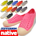 As the kids ' cute! スニーカーサンダルキッズ the size of the native (native) women's JEFFERSON Jefferson EVA material